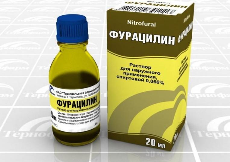 Фурацилиновый спирт для лечения ушей - применение и советы
