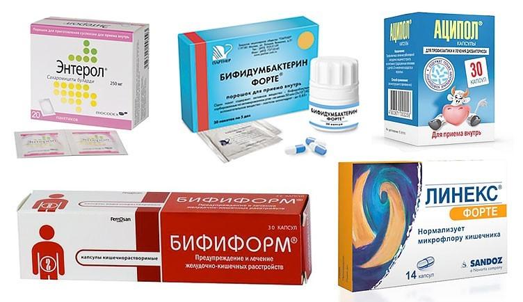 Хороший пробиотик для кишечника